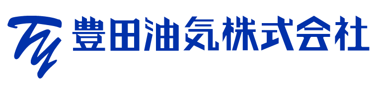 豊田油気株式会社