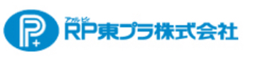 RP東プラ株式会社