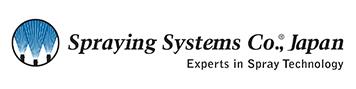 スプレーイングシステムスジャパン合同会社